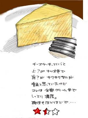 f0083935_2022881.jpg