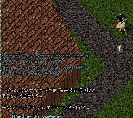 f0101845_214982.jpg
