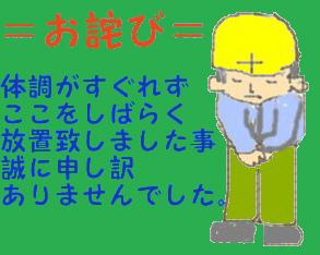 a0030248_2521392.jpg