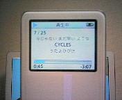 b0012955_21165364.jpg