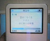 b0012955_2117499.jpg