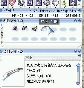 f0034258_8305816.jpg