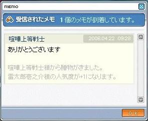 f0047359_15505871.jpg