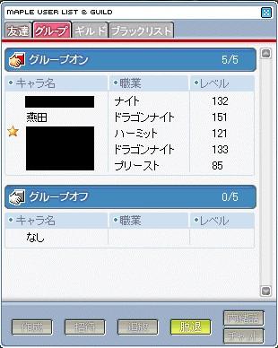 f0081059_232422.jpg