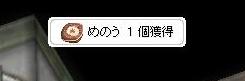 f0091459_11142382.jpg