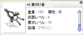 f0091459_1121328.jpg
