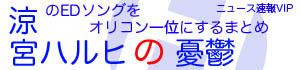 f0039460_12344064.jpg