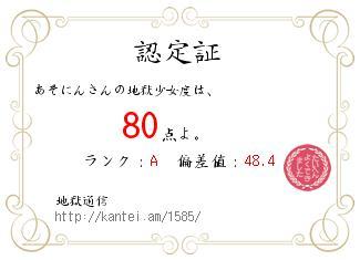 b0024863_18161968.jpg