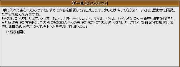 f0016964_1101167.jpg