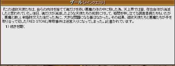 f0016964_1101797.jpg
