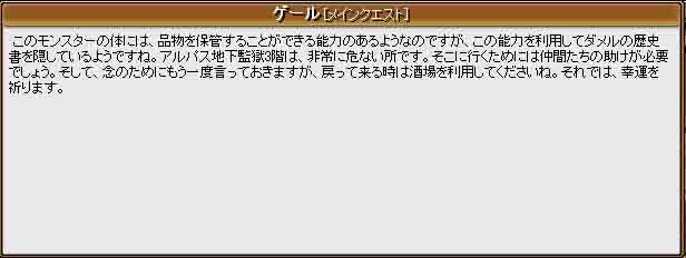 f0016964_1102460.jpg