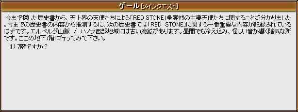 f0016964_1105678.jpg