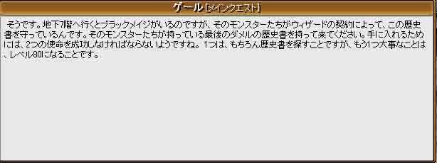 f0016964_111271.jpg