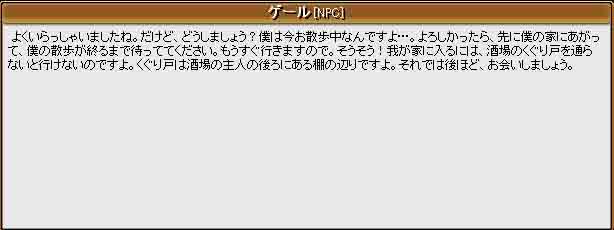 f0016964_171946.jpg
