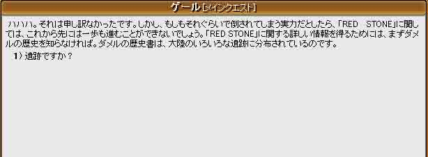 f0016964_175953.jpg