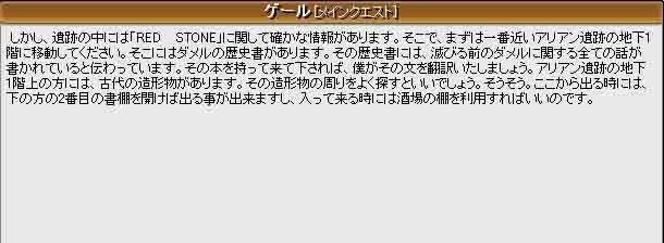 f0016964_181467.jpg
