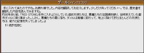 f0016964_184163.jpg