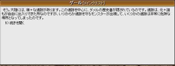 f0016964_18697.jpg