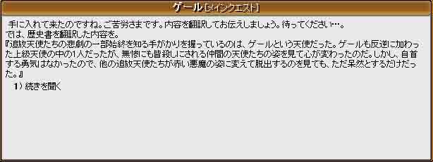f0016964_193056.jpg