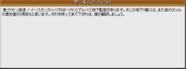 f0016964_19336.jpg