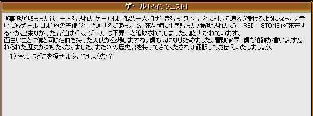 f0016964_193777.jpg