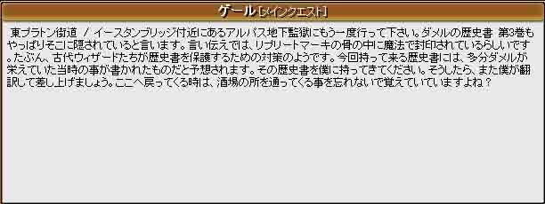 f0016964_194461.jpg