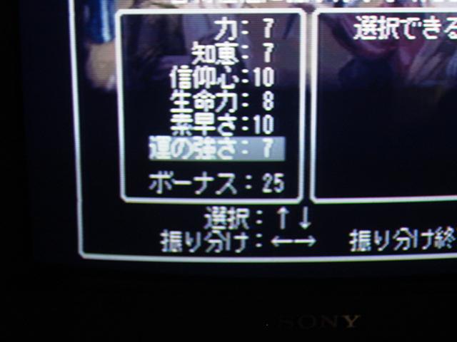 【レビュー】ESEL PS CONTROL PAD_c0004568_21243936.jpg
