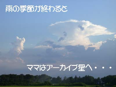 f0047773_21483499.jpg