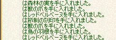 f0070573_8461239.jpg