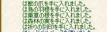 f0070573_8462122.jpg