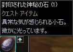 c0056384_144393.jpg