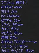 c0017886_14355265.jpg
