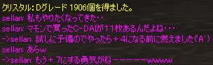 c0017886_17573632.jpg
