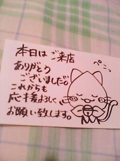 今日は~☆。_e0083486_0353837.jpg