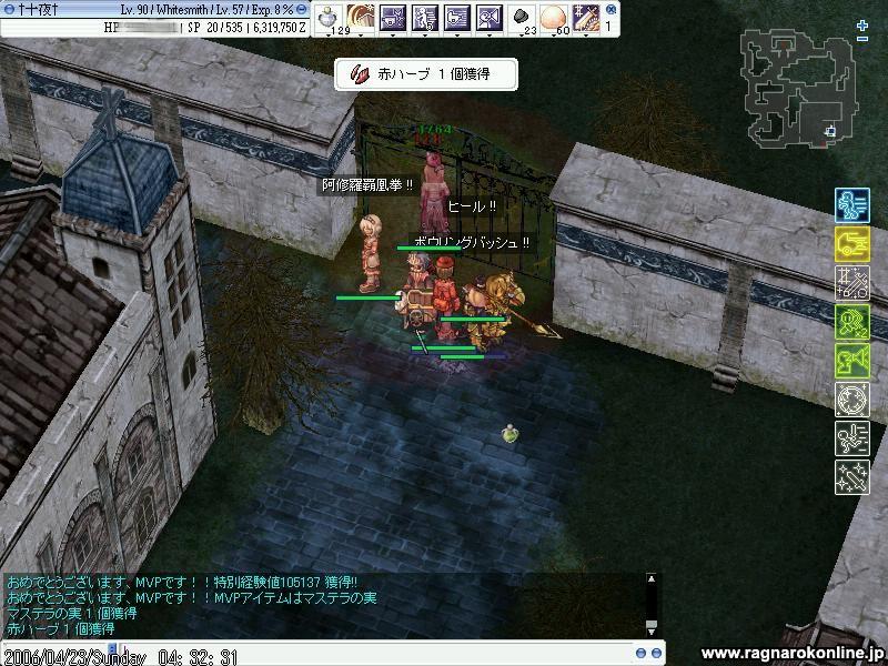 f0020093_4442080.jpg