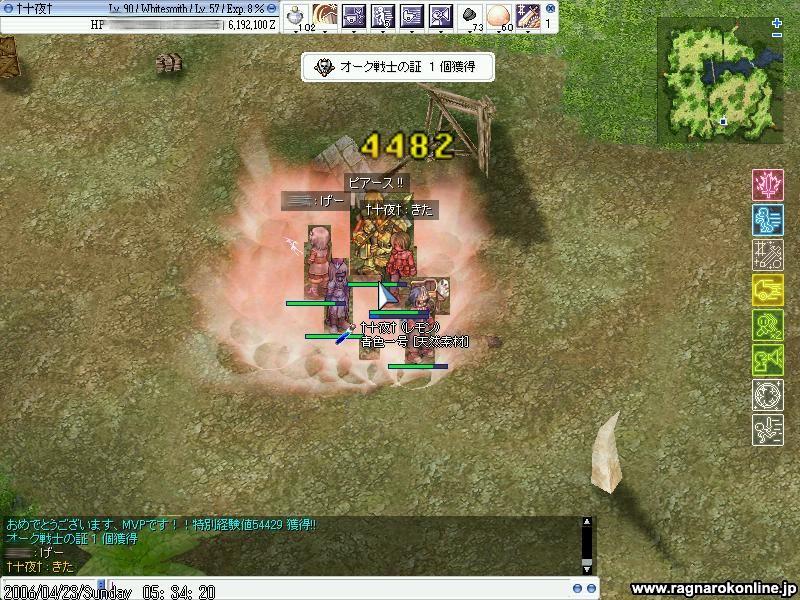 f0020093_44541.jpg