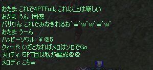 c0022896_2242192.jpg