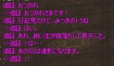 c0022896_22495672.jpg