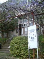 宝珠山小劇場でのイベント。_f0018099_4291235.jpg