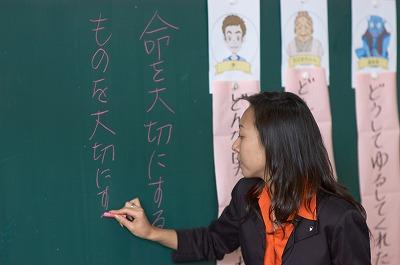 道徳教育プログラムin盛小_e0075103_15131100.jpg