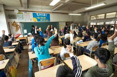 道徳教育プログラムin盛小_e0075103_1534610.jpg
