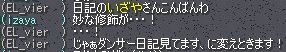 c0034609_1582683.jpg