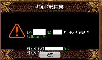 e0087811_2033532.jpg