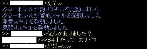 f0029614_18591155.jpg