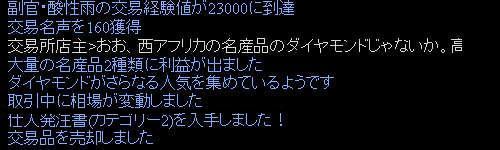f0029614_196844.jpg