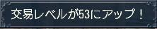 f0058015_213539.jpg