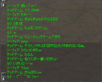 b0056117_6492534.jpg