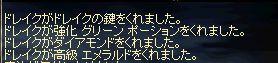 f0027317_9454460.jpg