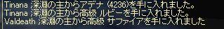 f0027317_9461837.jpg