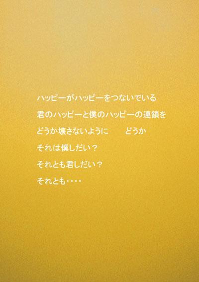 f0061724_056683.jpg